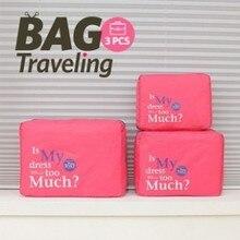 Fashion travel storage bag 3pcs free shipping