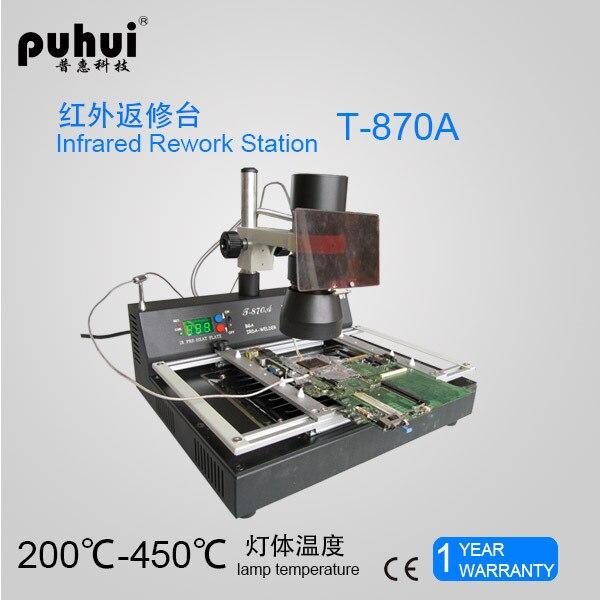 Original Authorized PUHUI T 870A BGA Notebook Rework Station IRDA Soldering Welder Infrared light SMT SMD 1000W