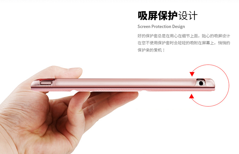 Kena paindlik TPU PU nahast ümbris Apple ipad mini 4 - Tahvelarvutite tarvikud - Foto 2