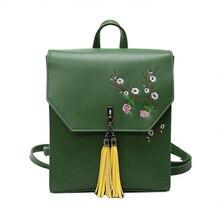 Zhierna Высокое качество Винтаж женщин рюкзак искусственная кожа Mochila Escolar школьные сумки для подростков девочек топ-ручка рюкзаки