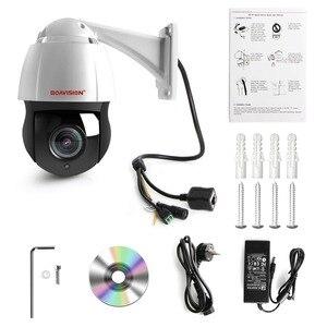 Image 5 - Onvif cámara IP PTZ para exteriores lente con Zoom 30X, visión nocturna, 4,5 pulgadas, HD, 1080P, 4MP, 5MP, Onvif, 150m