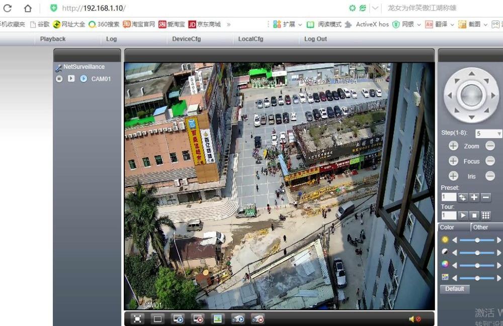 1080P PTZ vitesse dôme IP caméra 2MP Full HD 4X Zoom P2P 40m IR Vision nocturne étanche P2P extérieur Onvif dôme POE Cam xmeye app - 3
