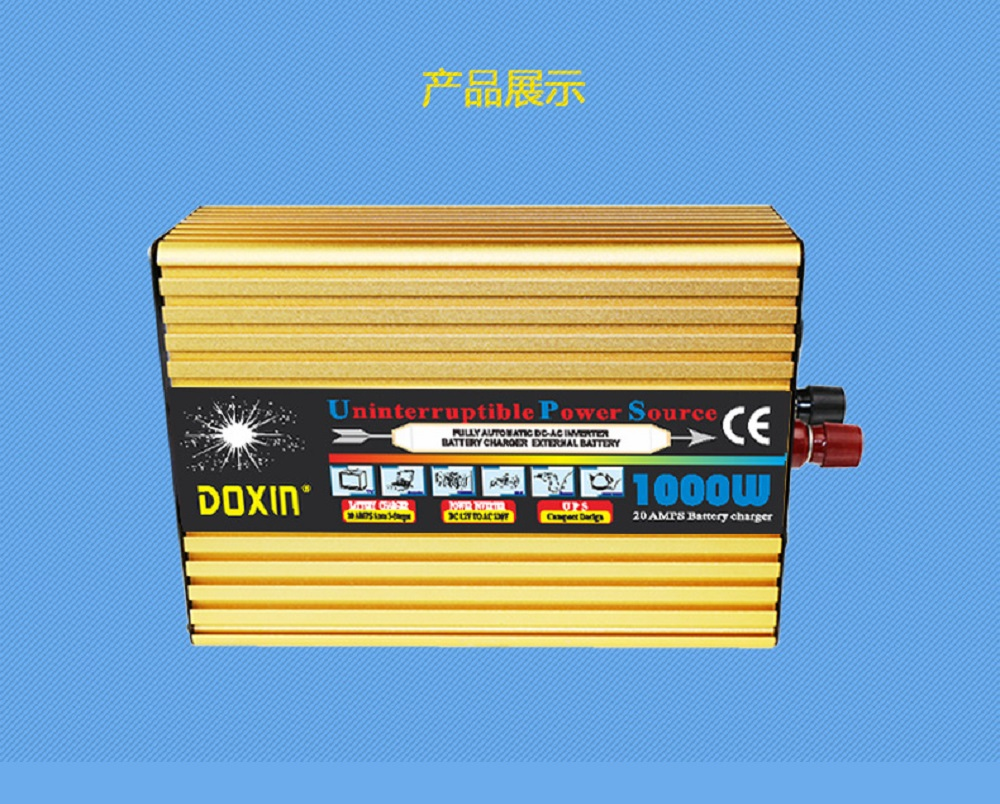 1000W modified wave inverter UPS uninterrupted power converter power failure emergency power supply1000W modified wave inverter UPS uninterrupted power converter power failure emergency power supply