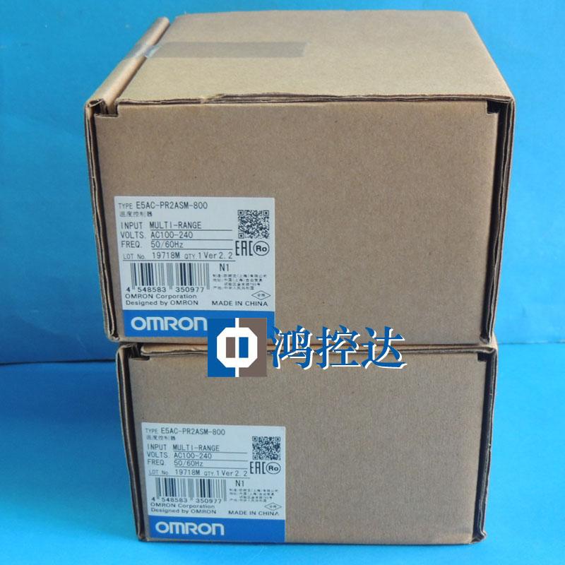 OMRON thermostat E5AC-PR2ASM-800 temperature controller new original productOMRON thermostat E5AC-PR2ASM-800 temperature controller new original product