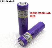 Liitokala 100 Original M26 2600 mAh 10A 18650 Li Ion Rechargeable Battery Safe Power for Ecig