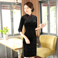 YZ Vintage Black Chinese Traditional Women Dress Velvet Sexy Plus Size 4XL Qipao Novelty Mandarin Collar