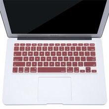 Mosiso новый силиконовый чехол для клавиатуры macbook pro 13