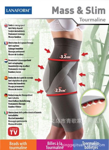 296be3051 Mass   Slim Panty Celluflex Tourmaline Slimming Leggings Reduce Weight Pant  ...