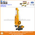 1:35 Scale Model, Diecast Model, Construction Model, XCMG Hydraulic Diaphragm Wall Grap, Replica