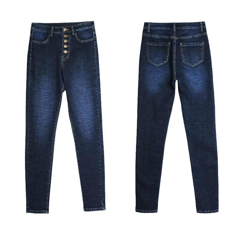 CatonATOZ 2141 женские пуговицы Высокая талия эластичные джинсы для женщин темно-синие джинсы-скинни трусы