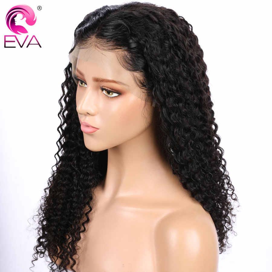 180% плотность 360 синтетический фронтальный парик предварительно сорвал с волосами младенца бразильские волосы Remy кудрявые человеческие волосы парики для черных женщин эва волос