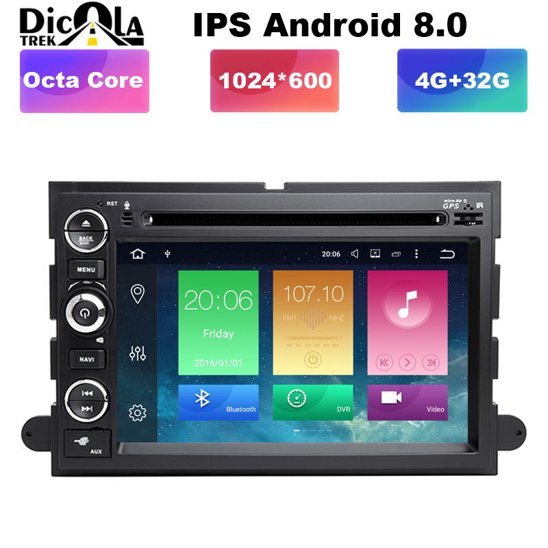 Android8 0 4GB 32GB Car DVD Player GPS Navigation for Ford F150 F250 F350 Explorer Edge