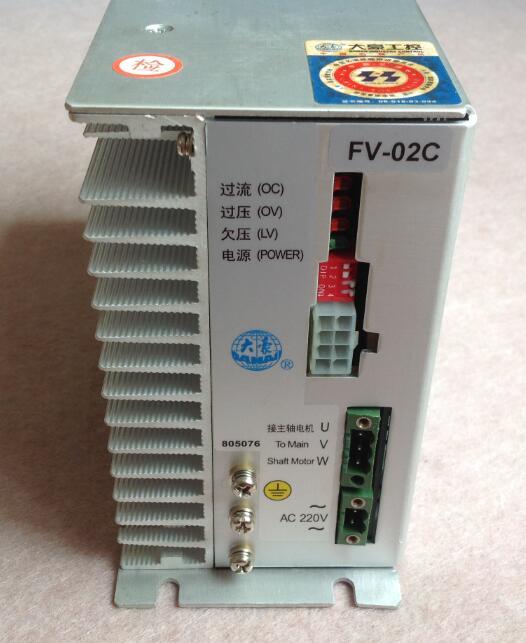 Controlador do motor Dahao Digital FV-02C substituição de FV-01A para China máquina de bordar Dahao sistema/electrónica de peças de reposição