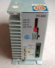 Dahao цифровой контроллер двигателя FV-02C Замена FV-01A для китайской вышивальной машины Dahao системы/Электронные запчасти