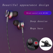 Line control earphones 3D stereo surround sound super bass smart reduction HD MIC metal Appearance design 3.5mm Gold Plated plug