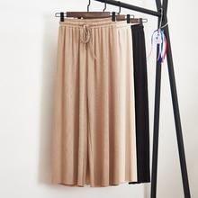 女性の夏の薄いニットズボン黒ワイド脚ルース足首丈パンツカジュアルズボン弾性ウエストプラスサイズパンツ S 4XL
