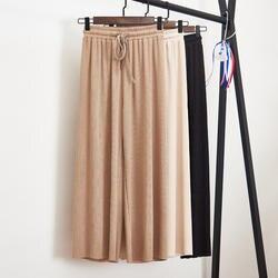 Женские летние тонкие трикотажные брюки 2019 повседневные брюки с эластичной резинкой на талии черные широкие брюки свободные однотонные