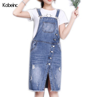 Kobeinc New Arrival Split Suspender Skirt 2017 Summer Shoulder Strap Women Denim Skirts Fashion Single Breasted
