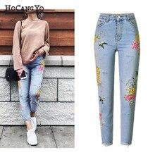 Женские джинсы высокой талии HCYO с джинсовыми брюками с вышивкой Прямые рваные выстиранные джинсы  Лучший!