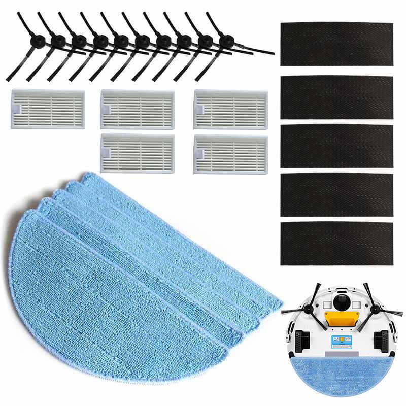 25 шт./компл. 10 шт. боковые щетки 5 шт. фильтры и вставка из ткани для швабры волшебные наклейки для ILIFE V3sPro V5s V5s Pro сопутствующие товары для пылесоса