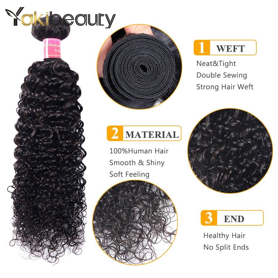 Βραζιλιάνικο Kinky Curly Hair 3 Πακέτα με - Ανθρώπινα μαλλιά (για μαύρο) - Φωτογραφία 4