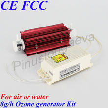 Pinuslongaeva 8G/H 8grams Quartz tube type ozone generator Kit industrialwater for hospitals o3