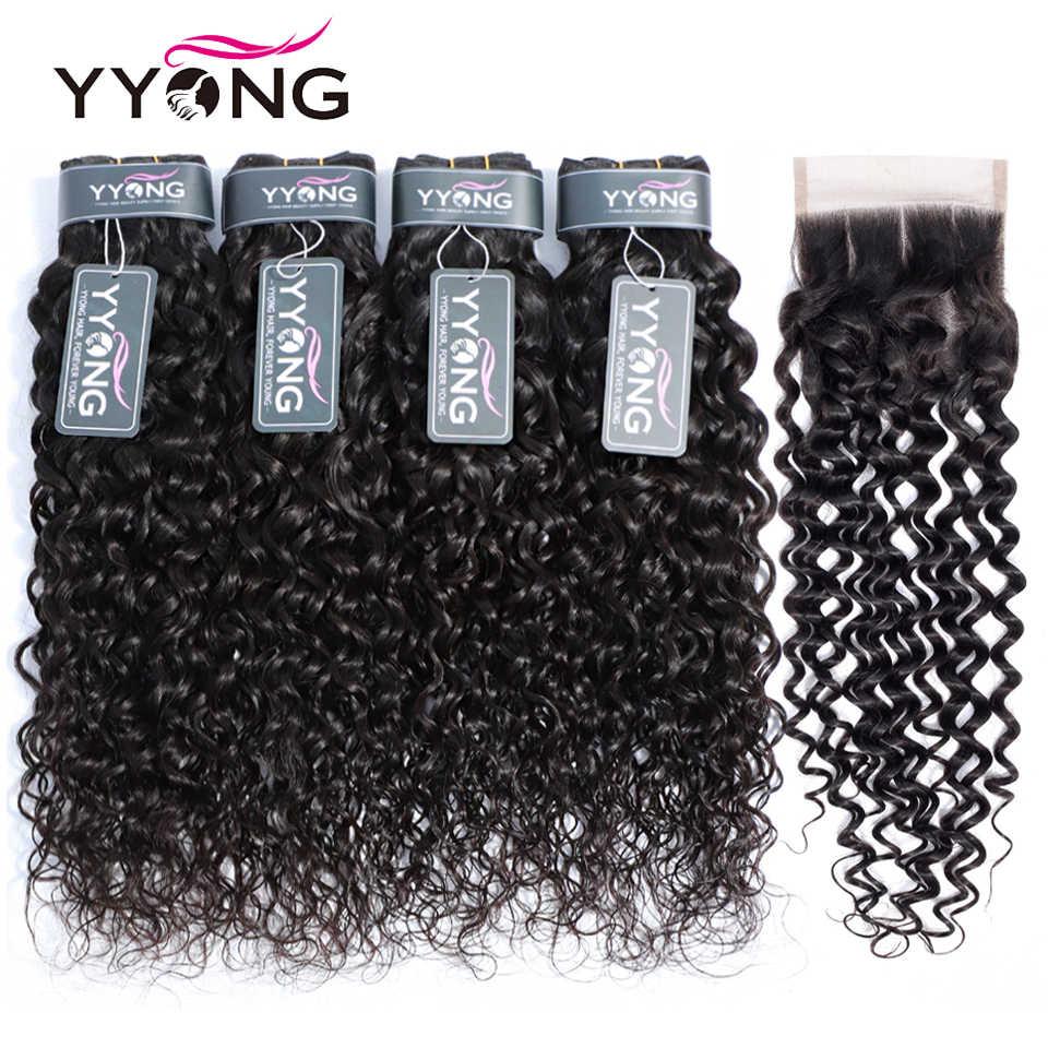 Yyong волосы бразильская холодная завивка 4 пучка с закрытием 100 человеческие волосы плетение пучки с закрытием бесплатно/средний/три части не Реми