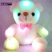 J121 Kids Favorites New Arrival 20cm Lovely Soft LED Colorful Glowing Teddy Bear Stuffed Plush Toy