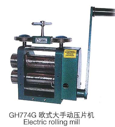 Electric rolling mill jewelry tablet machine Europen style цены онлайн