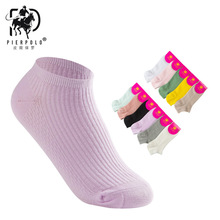 Korean version of the new spring double needle candy color female socks PIER POLO cotton short wholesale
