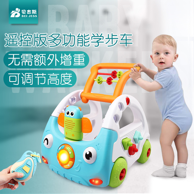 86aa62942ca7 Baby Walker Multifuctional Toddler Trolley Sit to Stand ABS Musical ...