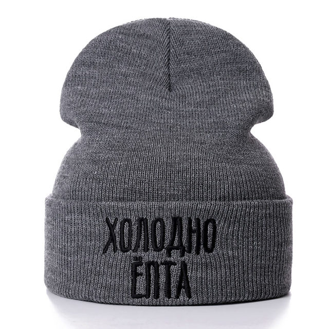 Letter Donot Love Winter Casual Beanies For Men Women Fashion Knitted Winter Hat Solid Color Street Beanie Hat Bonnet Unisex Cap 1