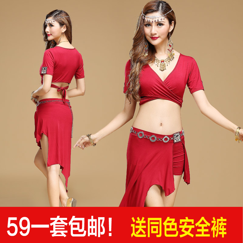 2016 Promotion Women Cotton Modal Belly Dance Outfit 3pcs Top&skirt&safety Pants Bellydance Costume Professionals 10colors