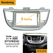2Din 1Din Автомобильный DVD рамка аудиоадаптер тире отделка наборы Лицевая панель 9 дюймов для HYUNDAI TUCSON IX35- радио плеер