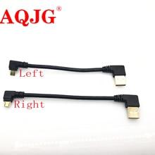 ゴールドメッキ 15 センチメートルショート 90 度 USB 2.0 マイクロ USB B オスケーブルゴールド角度データ同期と充電エクステンダー鉛