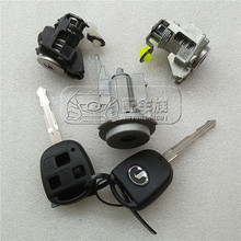 for Great Wall hover M2 Coolbear Whole car lock core door lock core Ignition lock core