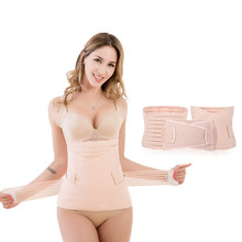 New 3 Pieces/Set Slimming Belt Girdle Tummy Band Postpartum Recovery Abdomen Stomach Elastic Corset Body Shaper Belly Strip