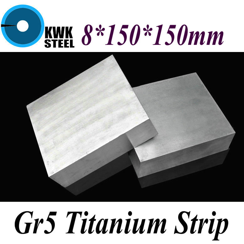 8*150*150mm Titanium Alloy Sheet UNS Gr5 TC4 BT6 TAP6400 Titanium Ti Plate Industry Or DIY Material Free Shipping