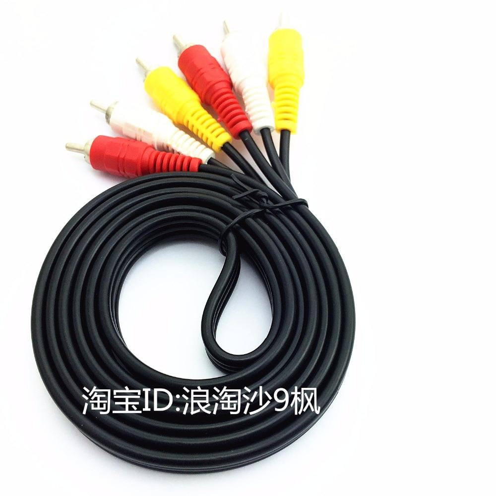 3RCA Male to 3 RCA Male Composite Audio Video AV Cable Plug 3X RCA ...