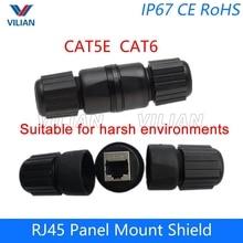 Metal Shielding  CAT5E CAT6 Outdoor RJ45 Panel Mount LAN Connector Ethernet Network Cable Extension Adapter waterproof 8P8C 1u