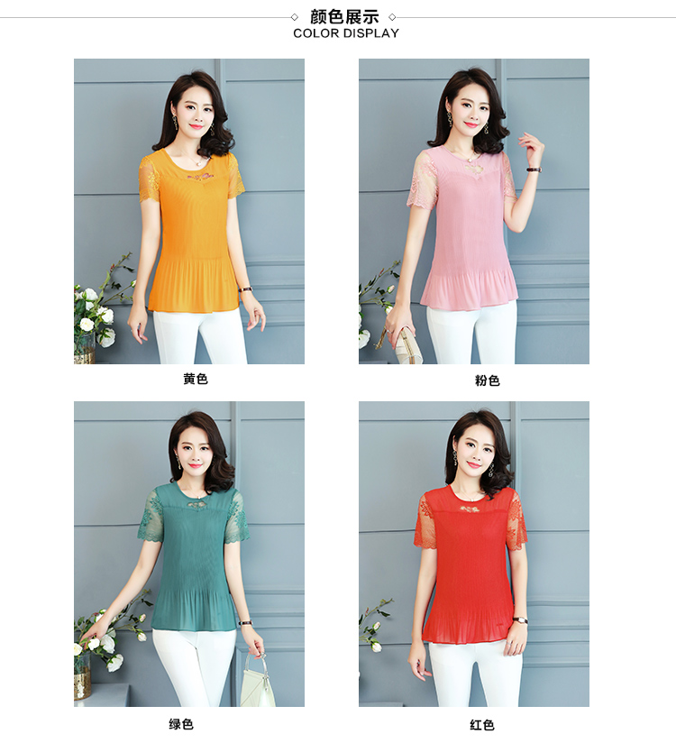2019 Summer Top and Blouses Women Plus Size Clothes Red Green Yellow Pink Pleated Top Patchwork Lace Chiffon Peplum Top 5XL 4XL 23