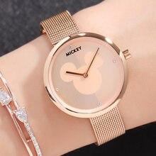 Marca Disney mickey mouse las mujeres relojes de acero inoxidable de cuero  de las señoras oro rosa de cuarzo relojes mujer imper. 387d001e55e9
