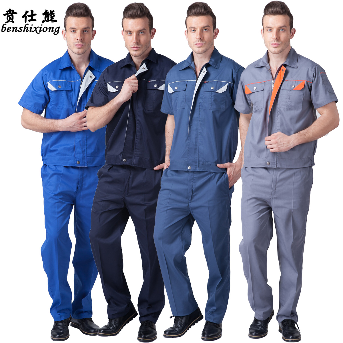 10sets Set Tooling Uniform Protective Clothing Male Workwear Repairman Uniforms Full Set
