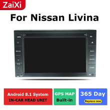 ZaiXi 2Din For Nissan Livina L10 L11 2006~2019 Car Android Radio Multimedia Player GPS Navigation IPS Screen HiFi WiFi BT
