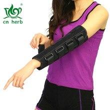 Cn Herb Rehabilitation Equipments Of Elbow Joint Fixation Brace Arm Splint Correction Upper Limb Spasticity