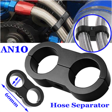 10AN AN10 Braided Hose Separator Clamp Fitting Adapter for Oil Fuel Line