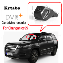 Автомобильный регистратор для Changan cs95 высокий с автомобильной дорожной записи WiFi DVR Novatek 96658 HD 1080P видеорегистратор CCD