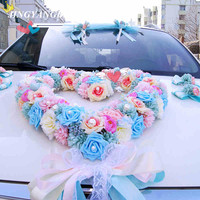 Blue Heart shaped silk flower Rose Hydrangea, berries, pearls Wedding car decoration set door pull flower mariage decor