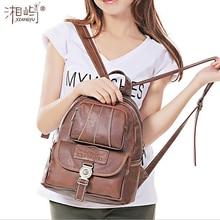 2017 Для женщин Рюкзаки Для женщин PU Кожа рюкзаков женские школьные сумки для девочек-подростков студент колледжа Повседневная сумка