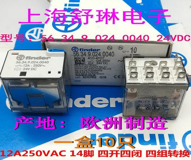 HOT NEW relay finder56.34.9.024.0040 24VDC 56.34.9.024.0040-24VDC 56.34 24VDC 24V 12A DIP14 1PCS/LOT hot new v23057 b0006 a401 v23057 b0006 v23057 b0006 a401 24vdc schrack dip5